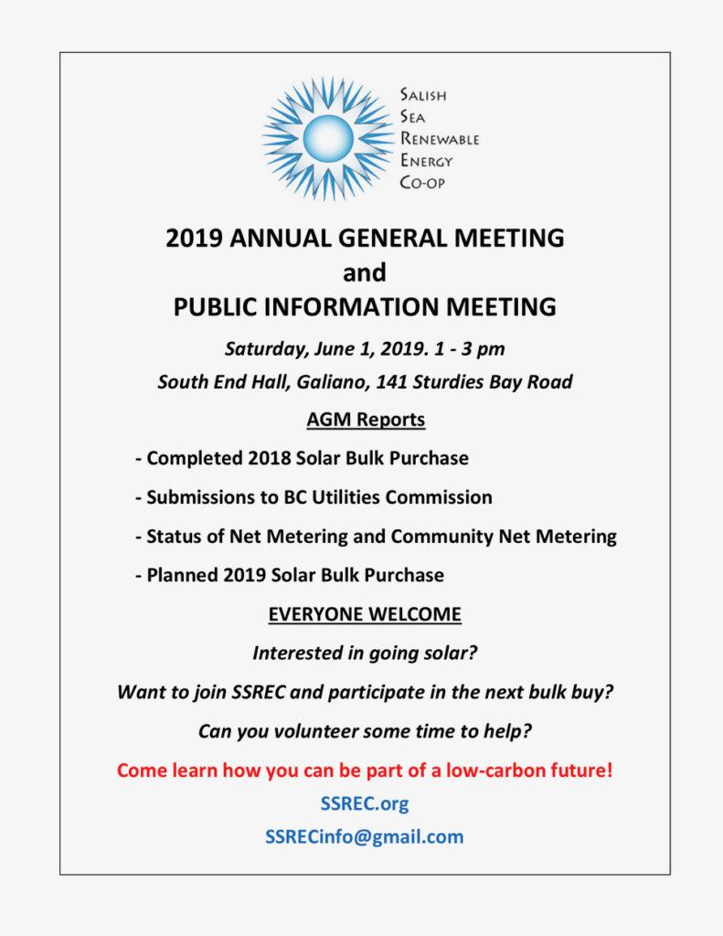 SSREC - 2019 AGM poster